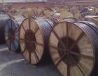 阳江电缆回收,阳江废旧电缆回收,阳江工程二手电缆回收