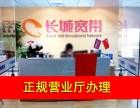 北京崇文天坛安装宽带一年多少钱