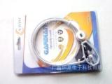 工厂低价批发笔记本电脑防盗锁 密码带扣锁 钥匙带扣安全锁