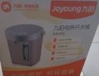 全新九阳电热水瓶4L只要220元