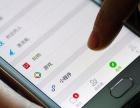 广西来宾讯驰网络科微信小程序免费制作前100名活动