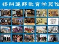 扬州学室内设计哪里比较专业?