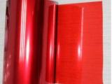 硅胶保护膜供应商|硅胶保护膜旭智闽电子材料专业供应