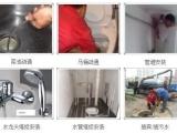 崇明隔油池清理-抽泥浆致电优惠
