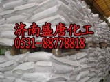 济南电镀级硫酸铜