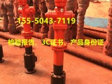 SSFT100/65-1.6地上消火栓实行身份证管理制度