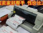 哪里卖二手打印机 打印机大世界包你满意