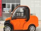 新款老年代步车电动汽车电动轿车电动四轮车成人大阳洋款厂家直销