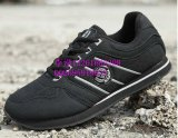 特勤鞋 黑色特勤鞋 北京特勤鞋