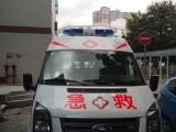 广州市深圳市跨省转运异地护送救护车出租香港出入境救护车出租