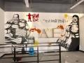 手绘墙画 彩绘壁画 家庭彩绘 手绘3D壁画 3D涂鸦