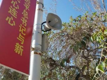村村响实施方案-新疆应急广播无线广播生产厂家