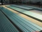 内蒙古采光板设备价格,内蒙古钢结构采光板,采光板薄膜