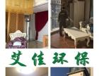 2017纳米清除新房甲醛检测、室内家具除甲醛油漆味