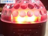 厂家直销批发 LED魔球灯 照明工业 舞台灯具 专门用途灯具