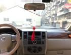 日产颐达2006款 颐达 1.6 自动 JE 自驾上下班用车、贩
