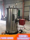 0.2吨燃油蒸汽发生器lp低水位保护,厂家直销