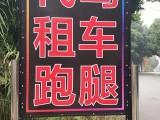 重庆千弘汽车代驾服务有限公司 铁山坪分公司