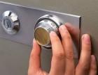 丨天津丨24小时提供开保险柜价格多少?天津安装密码锁电话?价