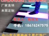 LED钢琴地砖灯 键盘地砖灯 琴键地砖灯 钢琴发光地砖灯