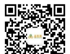 小兔子台湾茶加盟 冷饮热饮 投资金额 10万元