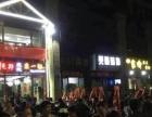 渝北空港新城别墅群沿街商铺转让(费用面议)