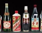 晋城回收飞天茅台酒晋城回收铁盖茅台酒晋城回收各种茅台酒