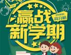 上海虹口英语辅导,小升初辅导,小升初一对一辅导班