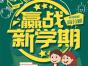 上海一对一辅导,青浦四年级五年级六年级语文数学奥赛辅导