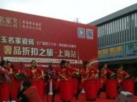 上海演出设备租赁 舞台灯光音响出租 上海演出公司