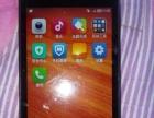 小米手机2S