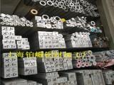 定做各种规格铝管 铝棒 花纹铝管加工厂
