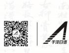 三门峡于洋日语 赴日留学资料办理+语言培训
