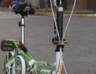 飞鸽儿童折叠自行车