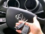 南京江宁龙都开锁电话-龙都开锁公司-龙都配汽车钥匙开车锁