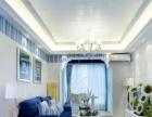 专业防水补漏、厨卫改造、拆墙云土、家庭装修