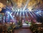 上海年会答谢宴舞台音响灯光出租搭建