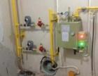 专业承接酒店餐饮业煤气房设计,煤气管道焊接改造