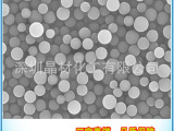 价格实惠晶材甲基倍半硅氧烷有机硅光扩散剂透光90%^