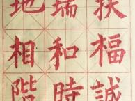 零基础学画画素描水彩等 硬笔软笔书法培训 写一手好字很重要