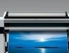 转让爱普生11880c 二手大幅面热转印国画输出打印机