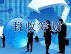 南京企业税赋高,合理纳税筹划才是王道