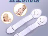 婴幼儿用品  儿童安全锁3M胶宝宝抽屉锁