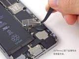 武汉iPhone手机维修 苹果手机维修换屏