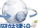 南京微信小程序开发需要多少钱