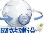 南京网络品牌推广要突出品牌 江苏斯点
