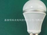 仿东芝球泡灯、三星5630灯珠光源球泡灯