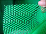 塑料网价钱如何-供应衡水品种齐全的厂家直销塑料方格网