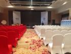 鹤壁创意庆典承接:开业庆典策划 奠基仪式策划