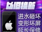 苹果三星华为魅族小米显示屏更换手机维修软件刷机
